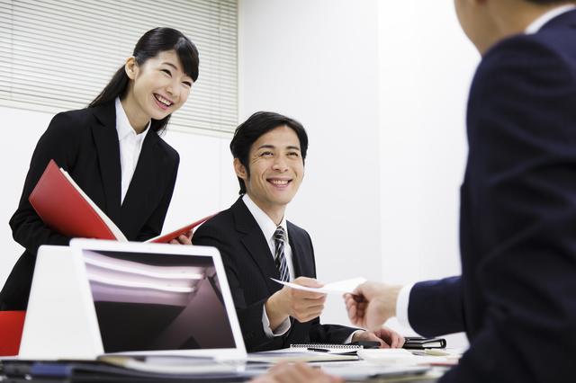 笑顔の会議